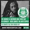 Ini Kamoze Antonio and Evan Sax vs Kovalev - Here Comes the Hotstepper DJ Скай DJ Zak Mash Up