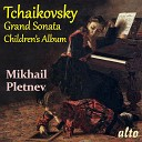 Михаил Плетнев фортепиано - Вальс