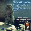 Large Symphony Orchestra of the Ministry of Culture Russian Federation and Gennadi Rozhdestvensky - Symphony No 3 in D major Op 29 Polish