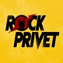 ROCK PRIVET - Комбат Cover на Любэ Five Finger Death Punch