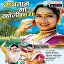 Various Artist - Gangi Nache Tanna Tann