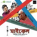 Rekha Bhardwaj - Mon Kyamoner Ashiayana