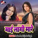 Lalan Pandit - Khiaye Wala Chij Na Ha