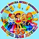 Большой детский хор Всесоюзного радио и Центрального телевидения - На зарядку