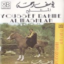 Youssef Rahme - Mili