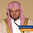 Abdel Mohsen Al Kasem - Taqabl Mena Syamna