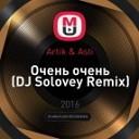 Artik amp Asti - Очень очень DJ Solovey Remix