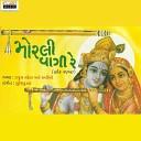 Rajul Mehta - Morli Vaagi Re