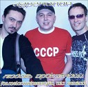 Адреналин - Любовь проказница Dj Meloman Ussuriysk mix version