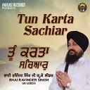 Bhai Ravinder Singh Ji - Har Jio