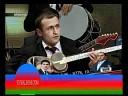 azer - ana vetenim