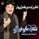 Shaman Ali Mirali - Akabar Endi Kehre War