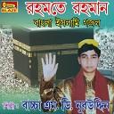 Bachha MD Nuruddin - Dekho Ider Khusite Khusi
