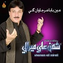 Shaman Ali Mirali - Asen Hain Al E Nabi