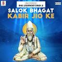 Bhai Jaswinder Singh Ji - Salok Bhagat Kabir Jeo Ke