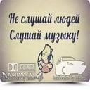 Guf feat.Баста - Ходим по краю