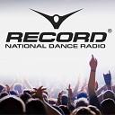 Record Super Chart 375