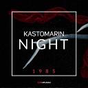 KastomariN - Smile
