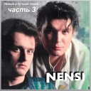 Новые и лучшие песни группы Нэнси, Ч. 3 (Сборник НиЛП)