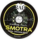 RAЙ - Презентация Нового Альбома DJ SMASH