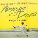 Kavabanga Depo Kolibri - Пьяную Домой Remix