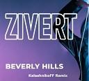 Zivert - Ее любовь это миг