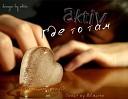 Aktiv - Где то там disconnect prod Sound by Blanche