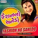 VIREN PRAJAPATI Savabhai Rabari Abhita Patel - Kalajano Sanedo