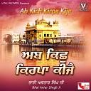 Bhai Avtar Singh Ji - Har Jio Kirpa Karo