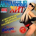 Artyom - AA