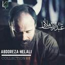 Abdoreza Helali - Salame Man Bar Sahate Original Mix