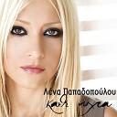 Lena Papadopoulou - Kathe Nihta