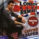 London Club Remixes
