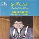 Walid Toufic - Achek Ya Hawa