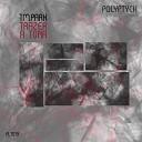 TM PARK - Antipodes Original Mix