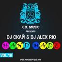 Aaron Smith feat. Luvli vs. Denis Rublev & Anton - Dancin (DJ Скай & DJ Alex Rio Hand