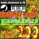 Фархат Саитов - Любимые 200 Фархат Саитов Музыкальный огонек