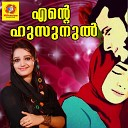 Haris - Aruthannathanu
