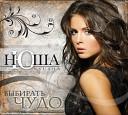 Российские поп хиты