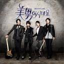 SBS Drama - You Are Beautiful (??????)