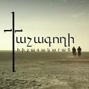 Xachgoxi hishatakaran - Xachgoxi hishatakaran soundtrack
