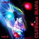 B B E Feat Zoexenia - 7 Days And One Week Niels Van Gogh Vs Sunloverz Remix