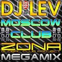 DJ LEV - ZONA CLUB TRACK 07 (MEGAMIX 2013)