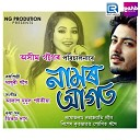 Madhuri Gogoi - Namor Agot