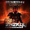 LEZAMAboy - Flavour Original Mix