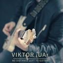 Viktor UA - Tell Me Original Mix