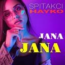 Spitakci Hayko Sammy Flash - Alla yar Алла любовь