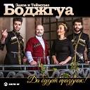 Армянские песни - Сборники