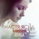 Сборник - Самая Качаемая Музыка ВКонтакте.[Тор 100 от 05.04.2014...