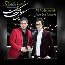 Ali Abdolmaleki - Yek Sal Gozasht Original Mix